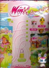 """Winx.""""Love& Pet"""" №3"""