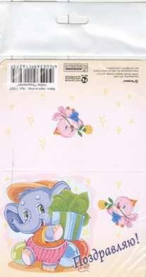 А.Магнитики пазл+открытка(160 шт в коробке, по 40шт 4 типа)11627