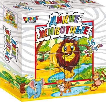 Наст.игр.:ТГ.Кубики Дикие животные арт.00663