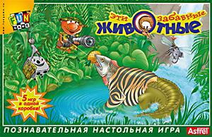 Наст.игр.:  ФГ.Эти забавные животные.00117