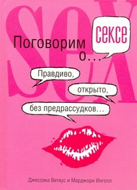Азбукасекса ру