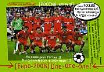 Альбом 40л-55065 Футбол2(спираль)