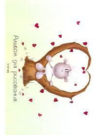 Альбом 40л-55113 Овечки