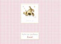 Альбом 8л-55090 Буффи