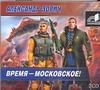 Время - Московское!  (на CD диске) Зорич А.