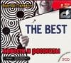 Пелевин В.О. - The Best. Повести и рассказы (на CD диске) обложка книги