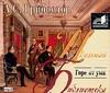 Грибоедов А.С. - Горе от ума (на CD диске) обложка книги