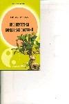 Биоэнергетика комнатных растений Устинова Е.