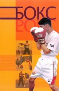Бокс от book24.ru