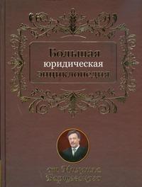 Барщевский(под)