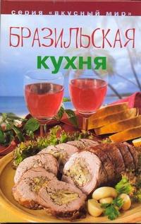 Аркаим(АСТ)ВМ.