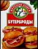Бутерброды Литвиненко С.И.