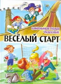 ШколГодыЧуд.