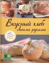 Вкусный хлеб своими руками - фото 1