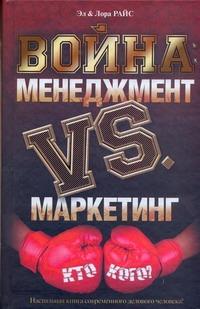 Бизнес book