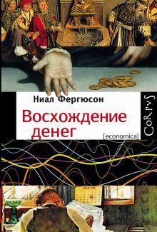 Corpus.[economica]