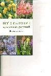 Данилина Н.Н. - Все о выгонке луковичных растений : Вопросы и ответы' обложка книги