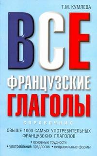 Фр.яз.