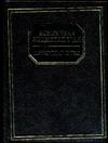 Адамчик М. В. - Всемирирная энциклопедия:Христианство обложка книги