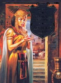 Егер О. - Всемирная история. Древний мир обложка книги