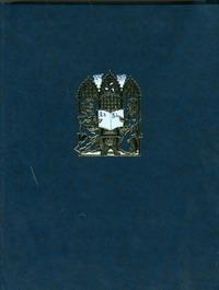 Аксенова - Всемирная литература.Ч.1.Т.15 обложка книги