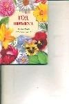 Год цветовода от профессора Карписоновой Карписонова Р.А.