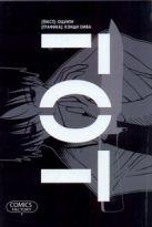 Оцуити - Гот' обложка книги