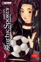 Хаге Анике - Готические виды спорта. Т. 2' обложка книги