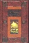 Граф Монте-Кристо. В 2 кн. Кн.2