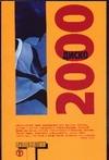 Диско 2000 Чемпион С.