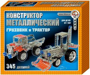 Наст.игр.:ДК.Конструктор мет.Грузовик и трактор