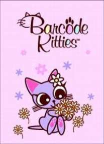 Дн.дев-замк Barcode Kitties мех48214 /К