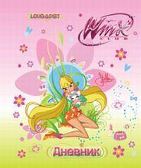 Дневник шк.инт.мл.Winx Pets-45306
