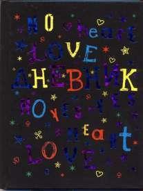 Дневник шк.тв.Love-45382