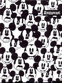 Дневник шк.тв.Mickey Mouse-45365