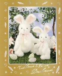Дневник шк.тв.Кролик-45342