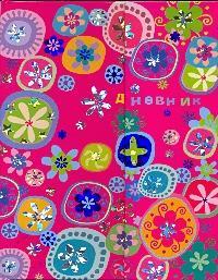 Дневник шк.тв.маг.Цветные сакуры-45357