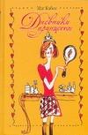 Дневники принцессы
