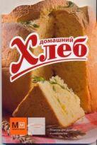 Ройтенберг И.Г. - Домашний хлеб' обложка книги