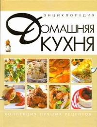 Кулинария(У)