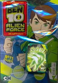 "Журнал ""BEN 10"" №11(14)/2011"