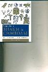 Знаки и символы : Полный путеводитель по миру символов Годинг М.