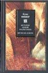 Фишер К. - История новой философии. Введение в историю новой философии. Фрэнсис Бэкон' обложка книги