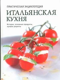 Практическая энциклопедия(тв)