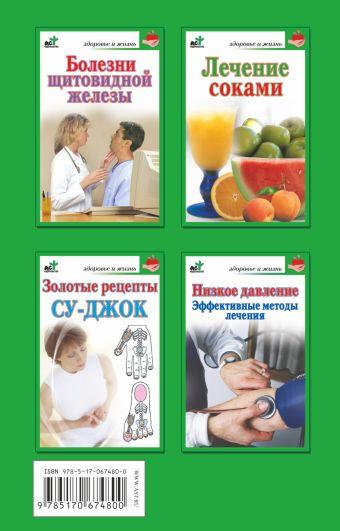 Как понять результаты анализов Милюкова И.В.