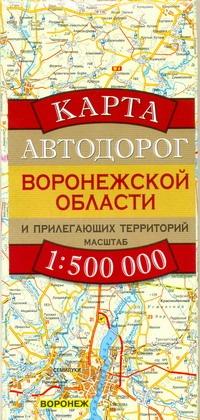 Карта автодорог  Воронежской области и прилегающих территорий