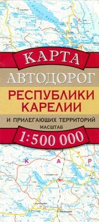 Карта автодорог республики Карелия и прилегающих территорий Бушнев А.Н.