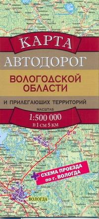 Карта автодорог Вологодской области и прилегающих территорий
