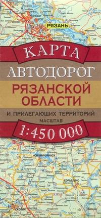 Карта автодорог Рязанской области и прилегающих территорий Бушнев А.Н.