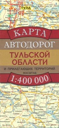 Карта автодорог Тульской области и прилегающих территорий Бушнев А.Н.